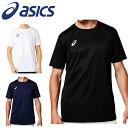 アシックス asics メンズTシャツ 半袖Tシャツ ワンポイントTシャツ 吸汗速乾 ドライ 2031A664【メール便も対応】