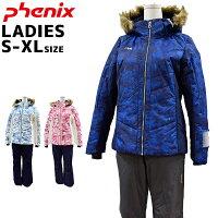 スキーウェアレディースフェニックス上下セットSMLXLphenixPS8822P61あす楽対応_北海道