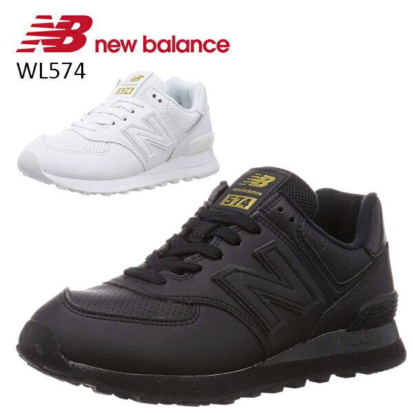 ニューバランスnewbalanceレディーススニーカー靴シューズライフスタイルカジュアル白黒NBWL574SYISYJあす楽対応