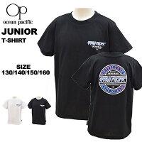 オーシャンパシフィックOceanPacificジュニアTシャツ綿混紡子供ボーイズ111-202111202【メール便も対応】