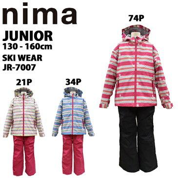 SALE セール nima ニーマ ジュニアスキーウェア上下 スノーボードウエア JR-7007【あす楽対応_北海道】 女の子 ガールズ 上下セット 雪遊び