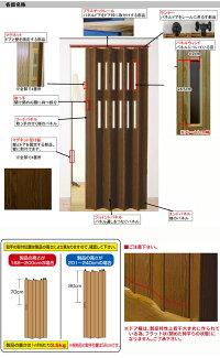 パネルドア・クレア(窓付き&窓なしタイプ)全4色サイズオーダー【パネルドア_送料無料】【パネルドア_間仕切り】
