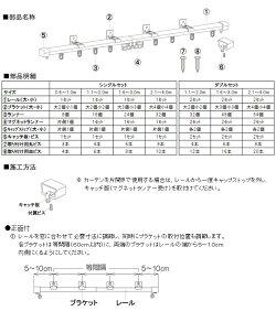 角型伸縮カーテンレール送料無料◆角型伸縮カーテンレール