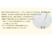 ロールアップ・スクリーンカラー障子風スクリーン【ふわり】サイズオーダー【ロールスクリーン_激安SALE】