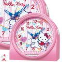 キティ 目覚まし時計 ◆送料無料◆ サンリオ ハローキティ