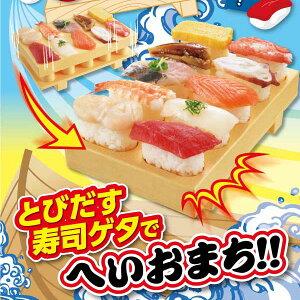 みんなで楽しくにぎり寿司づくり!愉快なとびだす寿司ゲタ形のにぎり寿司メーカーです。ご飯の...