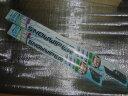 ■PIAA オール樹脂製タイプ リア専用ワイパー 「超強力シリコート」 350mm 呼番:3RL ホンダ エリシオン(プレステージ含む) 平成16年5月〜 【WSU35RL】 【NF店】
