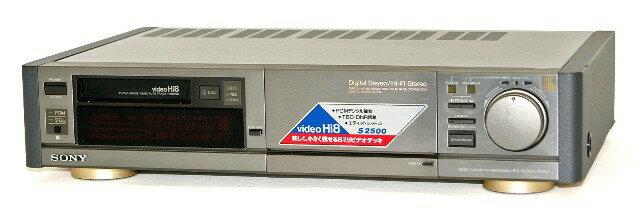 迅速発送+送料無料+動作保証!! SONY ソニー EV-S2500 Hi8ビデオカセットレコーダー【@YA管理1-53-22196】 メーカー:SONY 発売日:1992年9月15日