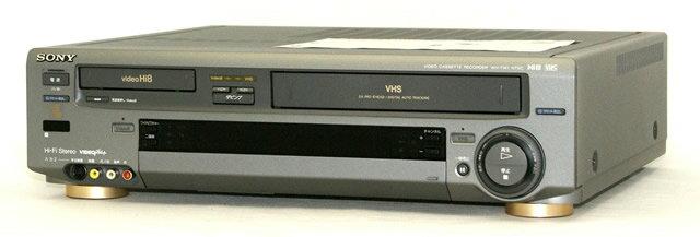 迅速発送+送料無料+動作保証!! 《新品開封品》SONY ソニー WV-TW1 Hi8/VHSカセットレコーダー(Hi8/VHSビデオデッキ)【@YA管理1-53-860923】