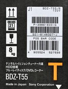 【激安アウトレット!迅速発送+送料無料!!1点のみ早い者勝ち】《新品未開封品》SONYソニーBDZ-T55デジタルハイビジョンチューナー内蔵HDD搭載ブルーレイディスク/DVDレコーダー(HDD/BD/DVDレコーダー)HDD:320GB【@YA管理1-53-8148327】