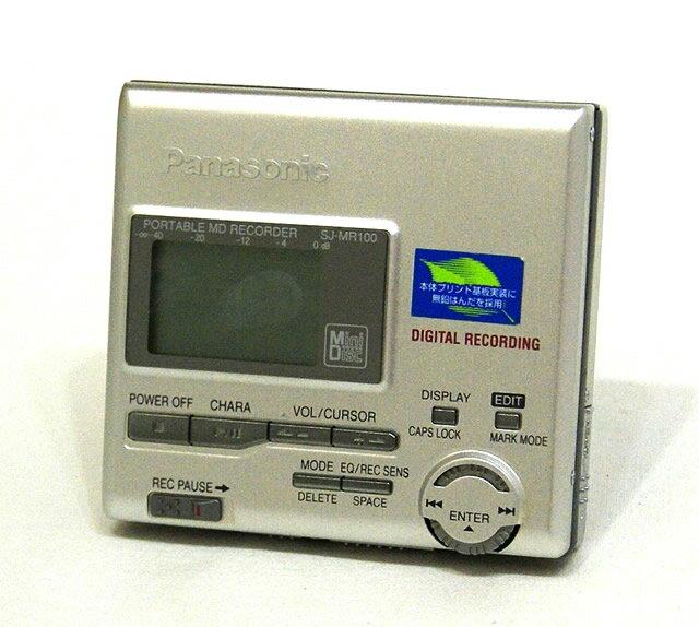 【中古】迅速発送+送料無料+動作保証!!<<付属品完備>> Panasonic パナソニック SJ-MR100-S シルバー ポータブルMDレコーダー MDLP非対応【@YA管理1-53-FD9HD44011】