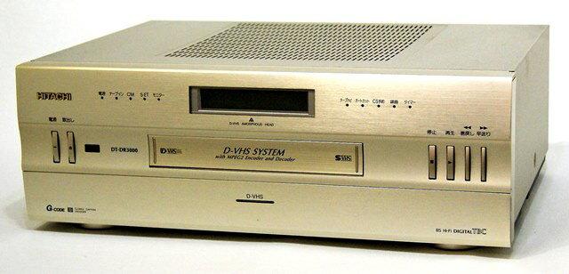 光ディスクレコーダー・プレーヤー, ビデオデッキ !! HITACHI DT-DR3000 D-VHSS-VHSVHS YA1-53-91204575