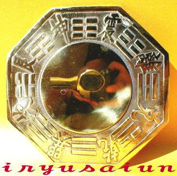 銅製 八卦鏡避邪凸面鏡 大開運風水置物 新品Tai Chi Copper Mirror八卦 羅盤 風水メジャー威龍彩雲通販