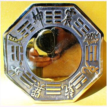 銅製 開運 風水 八卦鏡避邪凸面鏡開運風水置物 新品Tai Chi Copper Mirror八卦 羅盤 風水メジャー威龍彩雲通販