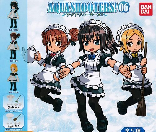 コレクション, ガチャガチャ  AQUA SHOOTERS06 5