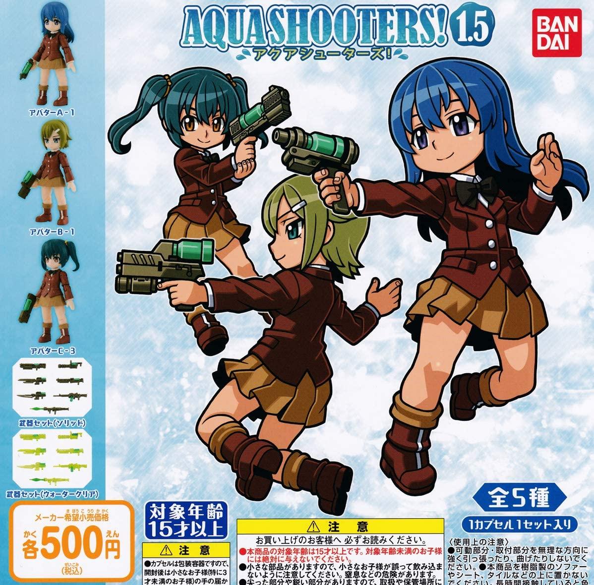 コレクション, ガチャガチャ AQUA SHOOTERS1.5 1.5 5