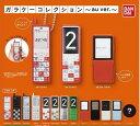 ガラケーコレクション au ver. 全13種セット ガチャ フィギュア 携帯 ケータイ ケイタイ