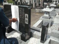 墓石文字彫り(墓誌過去碑霊標戒名)