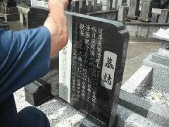 墓石・過去碑・霊標(墓誌)戒名文字彫り