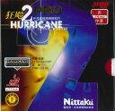 Nittaku NR8677 卓球 ラバー裏 キョウヒョウプロ2