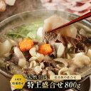 【ポイント3倍】ぼたん鍋【特上800g】4〜5人前/猪肉/い...