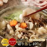 天然猪肉ぼたん鍋用切り落とし400g(秘伝みそ付き)