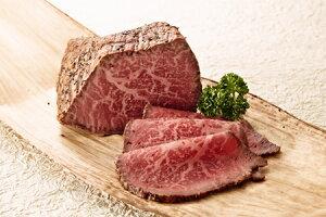 極ローストビーフ (500gブロック真空)ローストビーフ 牛肉 和牛 ギフト 贈答