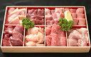 普通の肉じゃ物足りない!!ジビエ入りで上級BBQ♪今年の夏は一味ちがう!【牛タン/猪肉/ジビエ...