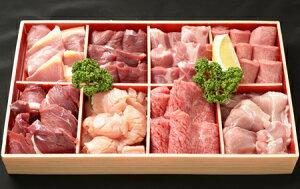 800g 4〜5人前\BBQに驚きを/【BBQ/バーベキュー/イノシシ肉/いのしし肉/猪肉/キジ肉/鴨肉/か...