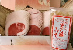 天然猪肉ぼたん鍋用 特上【800g秘伝みそセット】4?5人前〈兵庫県産〉