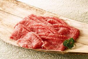 和牛ロースしゃぶしゃぶ(1kg入り)
