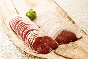 【ぼたん鍋】 天然 猪肉 (イノ...