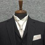 ◆礼装◆バロックタイ チーフ付 ◇シャンパンゴールド(銀ラメ入) ◇シルク100% 日本製 アスコットタイ メンズフォーマル acc-brq1
