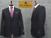 春夏物[Scabal]スキャバルSuper120sオーダー生地使用スタイリッシュ2釦シングルスーツ紺系格子日本製[YA体][A体][AB体]メンズスーツ