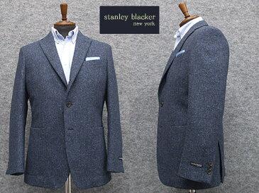 秋冬物 [STANLEY BLACKER] スタンリーブラッカー 3釦段返りシングルジャケット 青藍 ホームスパン調生地 [A体][AB体][BB体]