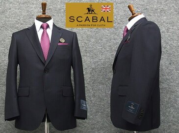 通年〜春夏物 [Scabal] スキャバル Super140sオーダー生地使用 ベーシック2釦スーツ 濃紺縞 日本製 [A体][AB体][BB体] ロゴ裏地 scb105