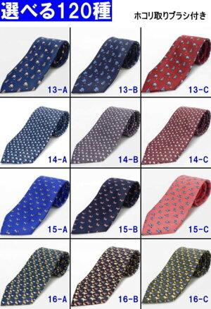 ネクタイメガネ拭き/ほこり取りブラシ付動物/アニマル柄プリントタイポリエステル100%メール便可12種類より選択MGP-P04