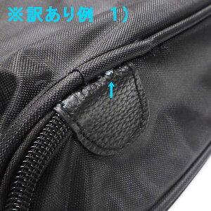 訳あり◆ガーメントバッグ◆テーラーバッグ◆黒◆鞄◆スーツ持ち運び◆マチ付◆撥水加工gbg11