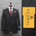 通年〜春夏物 [Scabal] スキャバル Super140sオーダー生地使用 ベーシック2釦シングルスーツ 黒/無地 日本製 [AB体][BB体] ロゴ裏地 scb-R50・・・