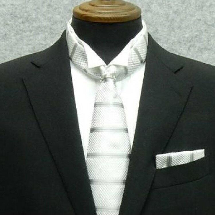 ◆礼装◆スカーフタイ チーフ&タイリング付 ◇シルバー縞◇シルク100% 日本製 結婚式 披露宴 メンズフォーマル