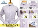 [鉄シャツ] ワイシャツ カッタウェイ  長袖 ラベンダー系/ストライプ 綿100% イージーケア ドレスシャツ DMD407-18
