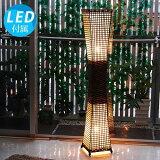 カマラL150cm8畳10畳ラタン床置き2灯アジアン照明間接照明フロアライトスタンド照明フロアスタンドライトアジアンランプおしゃれインテリア癒し和モダンリゾートバリ島雑貨北欧和風和室LED寝室新築祝い引っ越し祝い
