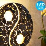 インヤン45cm6畳8畳軽石卓上ライト1灯アジアン照明間接照明テーブルスタンド照明テーブルライトフロアライトアジアンランプおしゃれインテリア癒し和モダンリゾートバリ島和風和室LED寝室ベッドサイド新築祝い引っ越し祝い