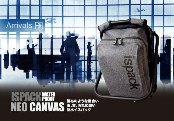 ispack(イスパック) neo canvas(ネオキャンバス)