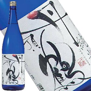 純米 吟風 丹頂鶴 1.8L【日本清酒(株)/北海道】