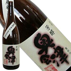 奥会津 芳醇 1.8L【福島県/大和川酒造店】【RCP】