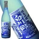 純米吟醸 白川郷 ささにごり酒 720ml【岐阜県/(株)三...