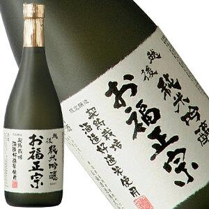 純米吟醸 お福正宗 契約栽培米100% 720ml【新潟県/お福酒造(株)】