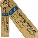 米袋 吟醸(微濾過) 1800ml【新潟県/加茂錦酒造】【RCP】