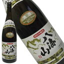 八海山特別本醸造 1.8L【新潟県/八海醸造】【RCP】